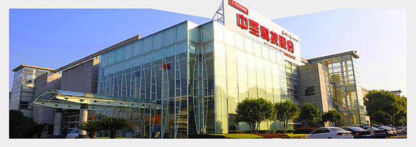 Zhongjian Technology New Factory