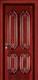 实木复合油漆套装门-HT-SC-905