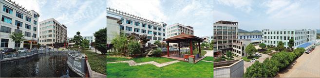 大花园式现代化办公产区