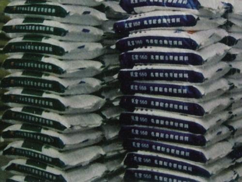 DCS-自动定量包装秤产品