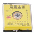 刀轮 -8023.0
