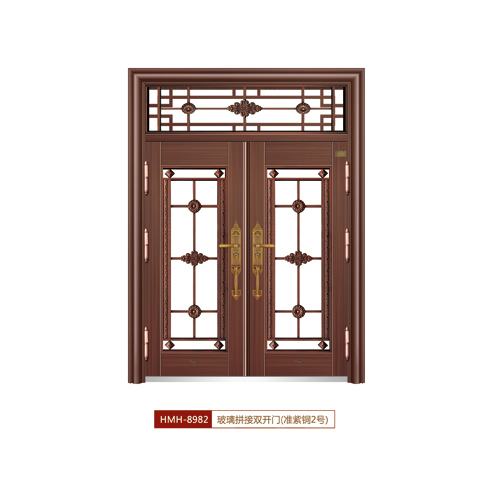 玻璃拼接双开门(准紫铜2号)-HMH-8982