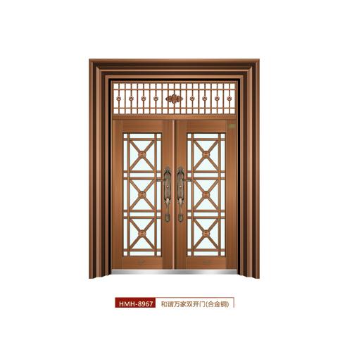 和谐万家双开门(合金铜)- HMH-8967