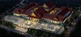 老挝万象国际会展中心