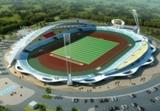 吉布提国际体育馆项目
