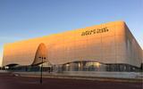 阿尔及利亚歌剧院项目