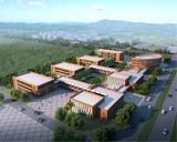 厄立特科技学院项目