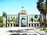 毛里塔尼亚总统府办公楼