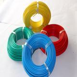 阻燃电线 防火电线 高温阻燃电线电缆2.5平方单芯线 -ZRBV2.5阻燃单芯线