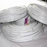 护套线 1.5平方三芯护套线-BVVB 3*1.5平方