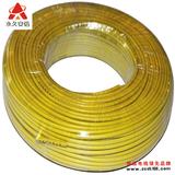 BV1.5平方铜线 插座连接线 单股铜芯聚氯乙烯绝缘电线 -BV1.5平方铜芯线