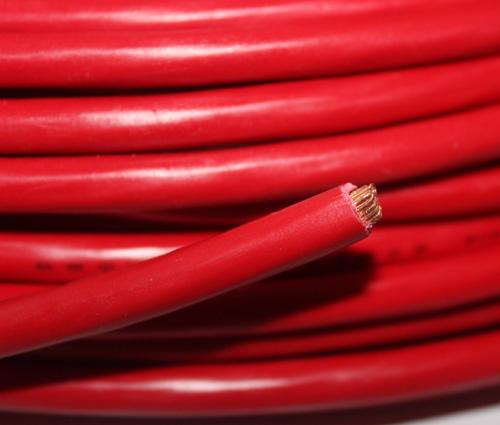 多股线 BVR70平方铜芯软电线-BVR70平方电线
