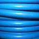 铝线 铝芯线 塑料铝芯线-BLV240平方铝线