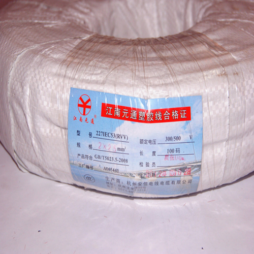 软线 圆护套线 软芯护套线-RVV 2×2.5平方软护套