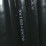 铝芯电缆  国标电缆 VLV铝电缆 -VLV3+2芯电力电缆