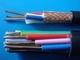 屏蔽电缆 变频电缆 KVVP电缆-KVVP护套屏蔽控制电缆