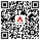 杭州南方机电市场安信机电商行 杭州中策电线电缆有限公司