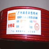 永通电缆 YJV铜电缆 电力电缆 -YJV 5*10平方 5芯铜电缆