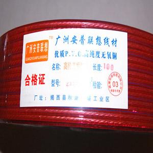 永通电缆 YJV铜电缆 电力电缆-YJV 5*10平方 5芯铜电缆