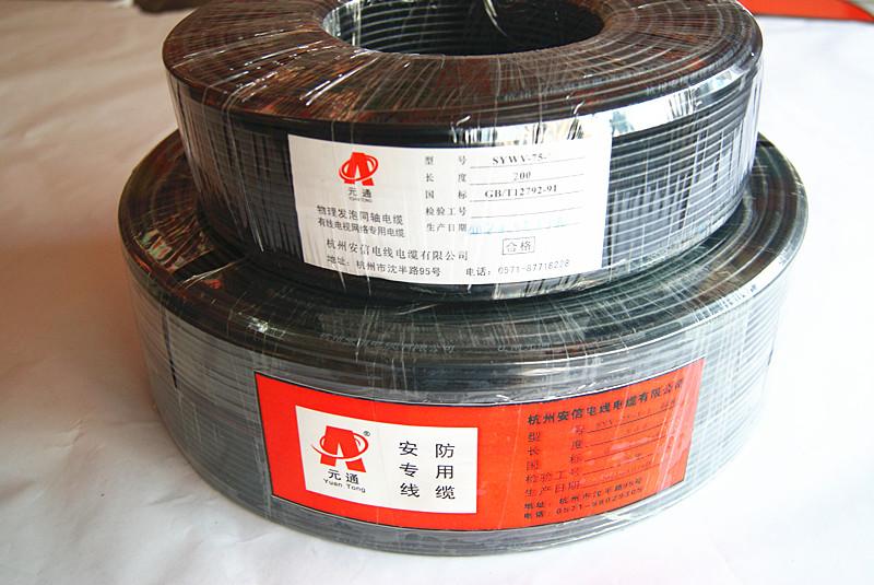 【杭州安信】电线电缆的主要工艺