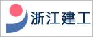 浙江建工选择杭州中策电线电缆