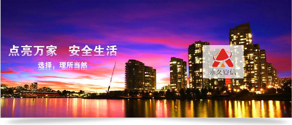 杭州电线电缆 最环保安全的线缆