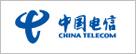 中国电信选择杭州中策电线电缆