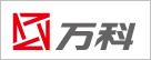 万科集团选择杭州中策电线电缆