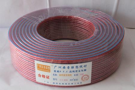 音响线 音箱线 金银音箱线-400芯音响线