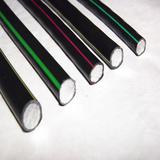 铝合金电缆 YJHLV22合金电缆 -YJHLV22铝合金电缆
