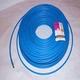 耐火电线 低烟无卤电线 -NHBV10平方耐高温电线