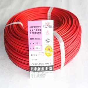 耐火电线 低烟无卤电线 -NHBV2.5平方耐高温电线