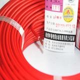 多股线 多芯线 热水器软电线 -BVR4平方铜软线