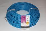 多股线 多芯软线 中央空调线 -BVR6平方铜软线