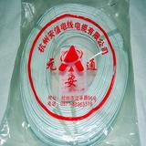 RVB电线 平行线 无护套软线  -RVB 2*0.75平方软电线