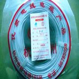 电子线 RVB平行多股软线  -RVB 2*0.5平行线