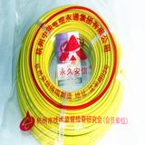 单芯铜线 单股线 中央空调-BV6平方电线