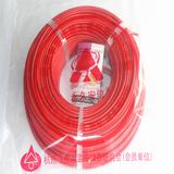 多芯线 多股软线 中央空调-BVR6平方电线