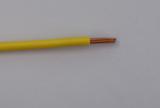 BV35平方铜线 单芯线 单股线 铜芯聚氯乙烯绝缘电线 -BV35平方铜线