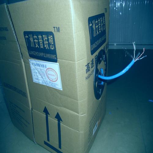 网线 超五类网线 屏蔽网线-UTP-5  2×4×0.5网络线