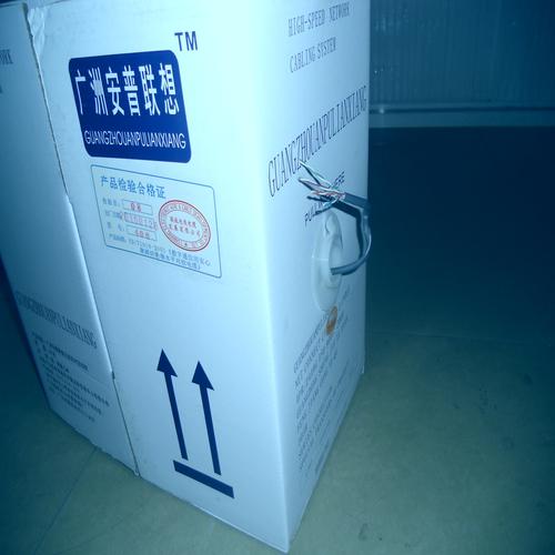 网线 五类网线 安普八芯网络线-UTP- 8*0.48网络线