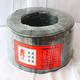 监控线 监控视频线 SYV75-3-SYV75-3监控线