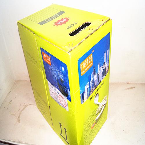 超五类非屏蔽线 单屏蔽网线-HSYV 2×4×0.5