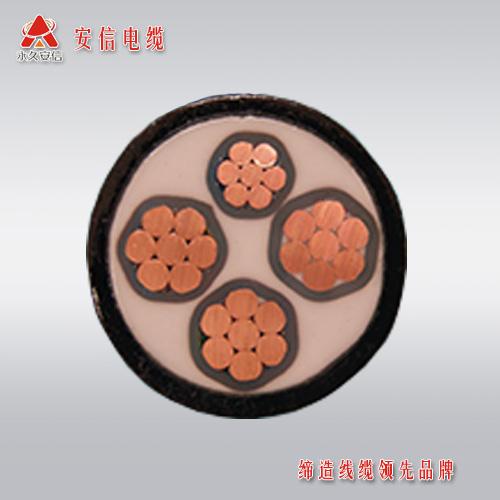 永通电缆 YJV铜电缆 电力电缆-YJV 3*50+1*25平方 4芯铜电缆