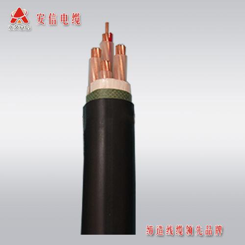 永通电缆 YJV铜电缆 电力电缆-YJV 4*25平方 4芯铜电缆