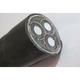 高压电缆 高压铝芯 YJLV22电缆线 -YJLV22  3*120