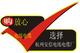在浙江,哪个阻燃电缆厂家最值得信赖?