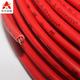 电线 铜电线 塑铜线 单芯铜线 铜芯线BV2.5平方-电线BV2.5平方