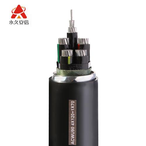 ACWU90 铝合金自锁铠装电缆4X120+1X70平方-ACWU90--4X120+1X70平方