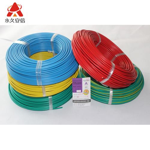 电线 铜电线 塑铜线 单芯铜线 铜芯线BV4平方-电线BV4平方